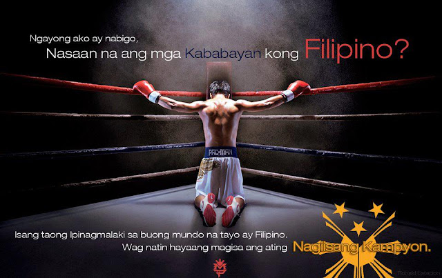 5 Things You Didn't Know: Manny Pacquiao