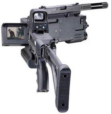 the machine gun inside joke