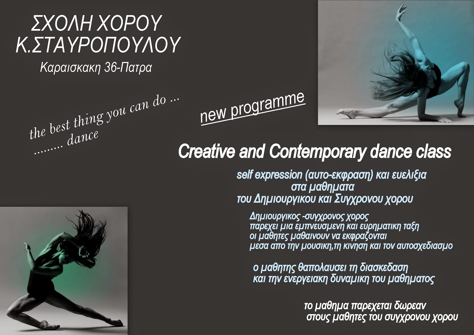 CREATIVE AND CONTEMPORARY DANCE CLASS