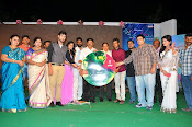 33 Prema Kathalu Audio launch photos-thumbnail-5