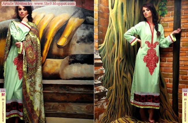 Woven Shawl by Al-Zohaib