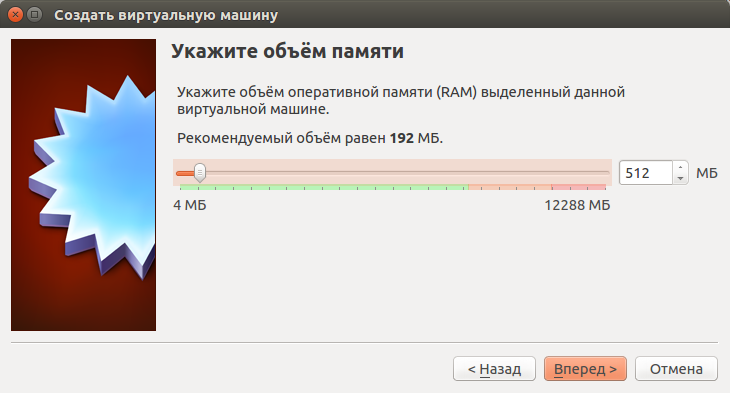 Установка последней версии VirtualBox в Ubuntu 14.04 - 12.04 - LinuxRussia.com