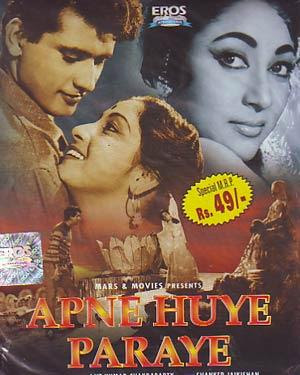 Apne Huye Paraye 1964 Hindi Movie Watch Online