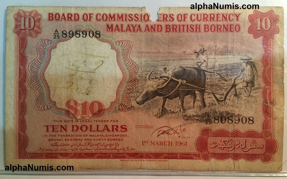 Malaya British Borneo 10 Dollars 1961 Obverse - Fake Error