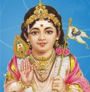 My Lord  Murugan