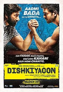 Dishkiyaoon 2014