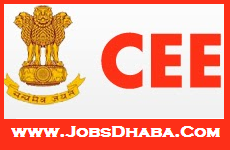 Central Employment Exchange, CEE Recruitment, Sarkari Naukri