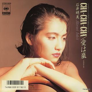 07SH1808 * CHA-CHA-CHA[Single] ★ 石井...  8月 1986