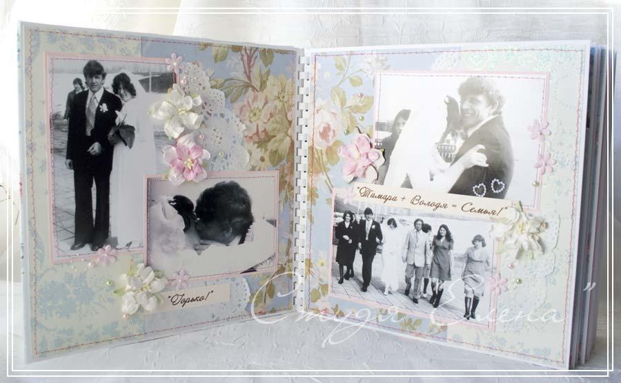 Идеи для оформления свадебного фотоальбома своими руками 508