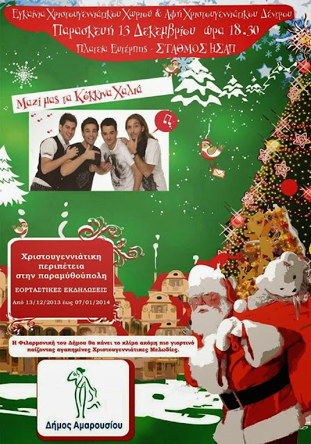 www.marousiotiko.gr
