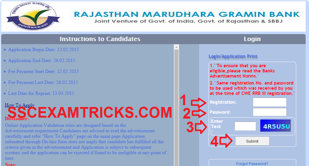 RMGB RECRUITMENT 2015