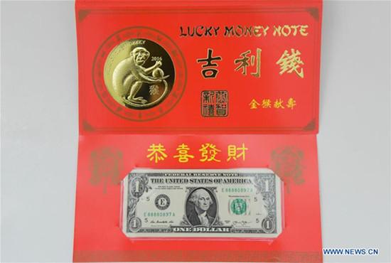 horoscopo de la suerte para el dinero: