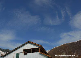 Clouds form the name of Allah in Azad Kashmir