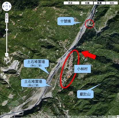 旗山溪隧道堆置土是否間接為小林村滅村元凶,仍待釋疑。圖:台灣水資源保育聯盟提供。