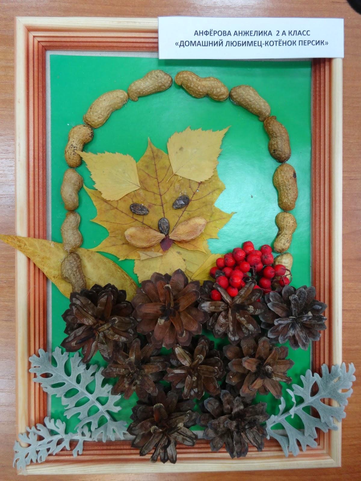 Осенние поделки: 25 идей для детского творчества и украшения интерьера 36