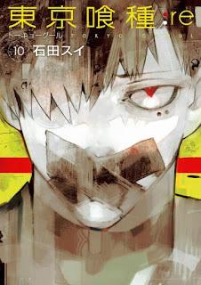 [石田スイ] 東京喰種:re 第01-10巻