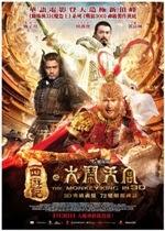 Đại Náo Thiên Cung - The Monkey King 2014