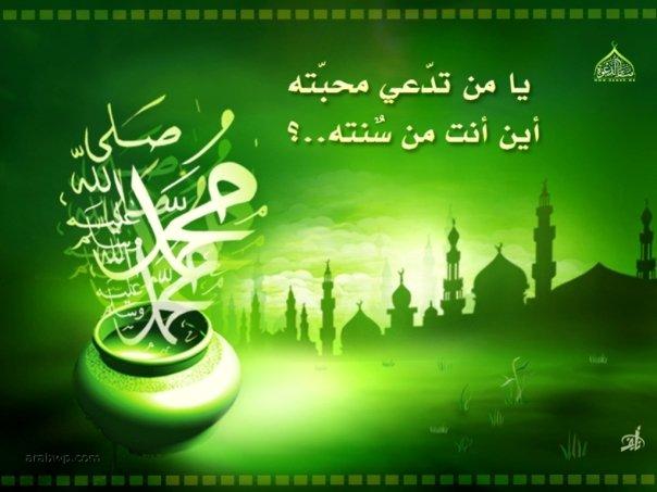 Contoh Pidato untuk Maulid Nabi Muhammad SAW