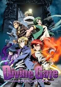 Divine Gate Temporada 1