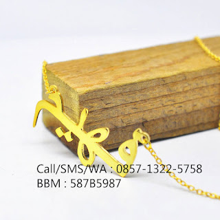 kalung nama arab lapis emas