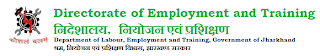 Labour Employment Department Jharkhand Recruitment 2013