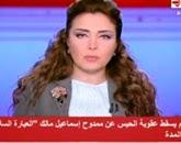 - برنامج الحياة اليوم مع  لبنى عسل -  حلقة  السبت 20-12-2014