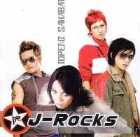 Cover Album Topeng Sahabat