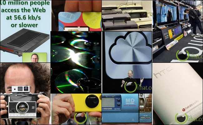 7 Perbandingan Teknologi Jaman Dulu dengan Sekarang