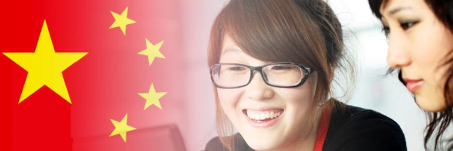 Tiendas de China Online