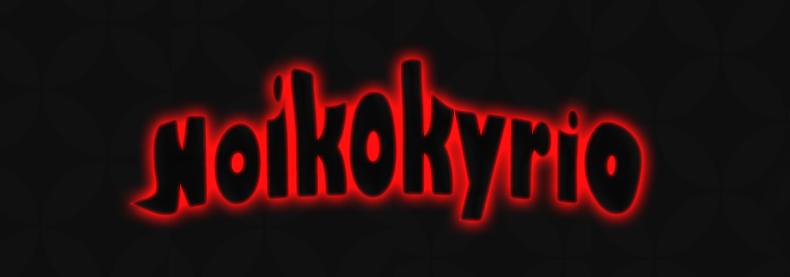 Noikokyrio