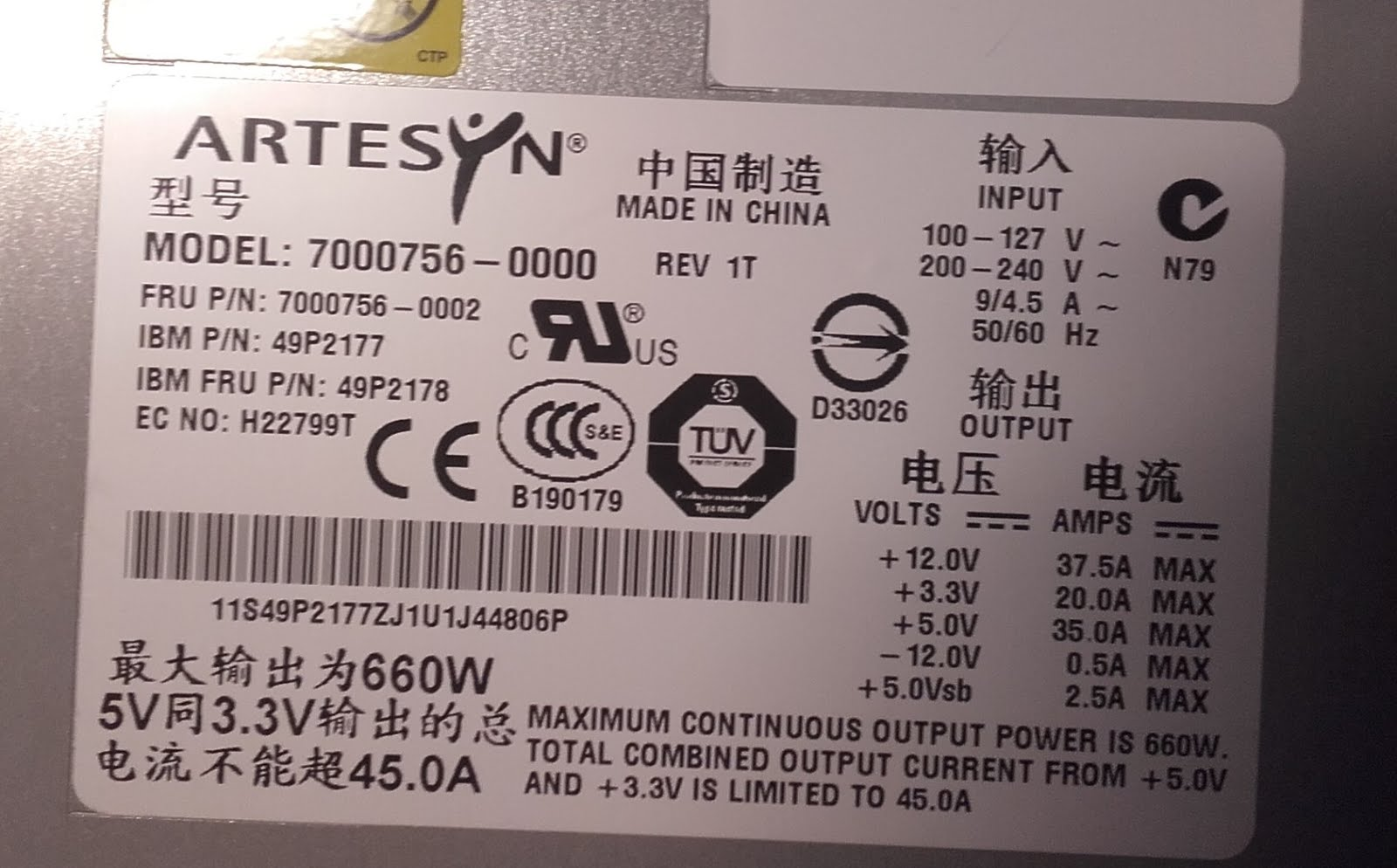 Mikkel Jeppesen: Figuring out the pinout of an ARTESYN 7000756-0000 psu