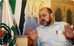 Gagal Bunuh Komandan al Qassam Zionis Bantai Istri dan Putrinya