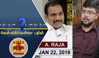 Kelvikkenna Bathil Special 22-01-2019 Exclusive Interview with A Raja | Thanthi Tv