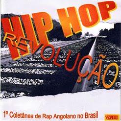 Hip Hop Revolução vol.1 (2005)