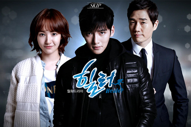 OST Kdrama Healer Eternal Love Healer OST Pt 1 Lyrics Download MP3