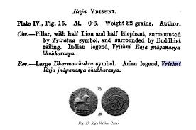 Vrishni Coin