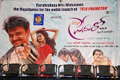 Itlu Prematho movie audio launch-thumbnail-2