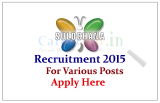 Sulochana Polyester Fibers Pvt Ltd Recruitment 2015 for the various Posts