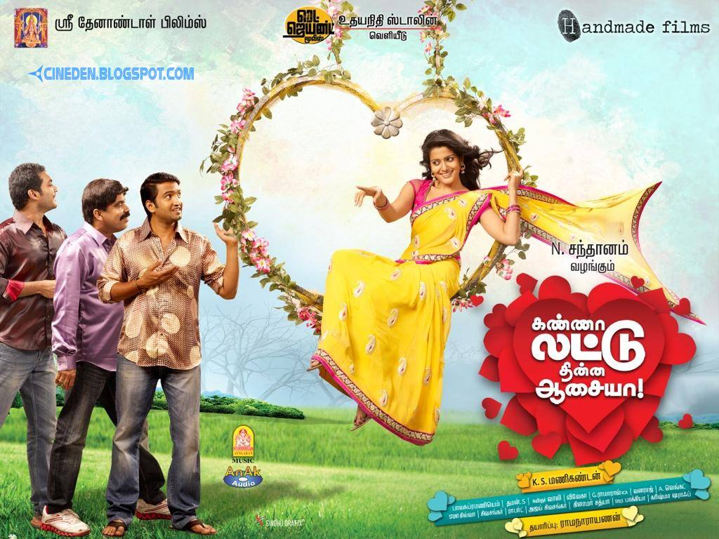 Kanna Laddu Thinna Aasaiya (2013) - Tamil Movie Review