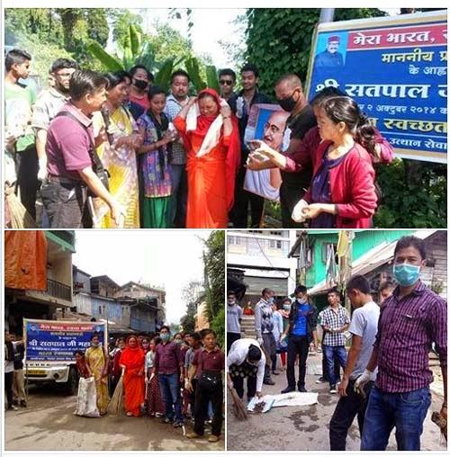 Manav Utthan Sewa Samiti, Mirik participates Swachh Bharat Abhiyan