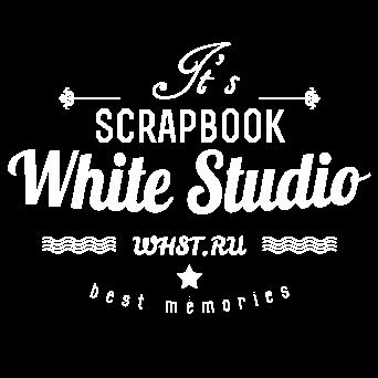 White Studio-скрап мастерская.