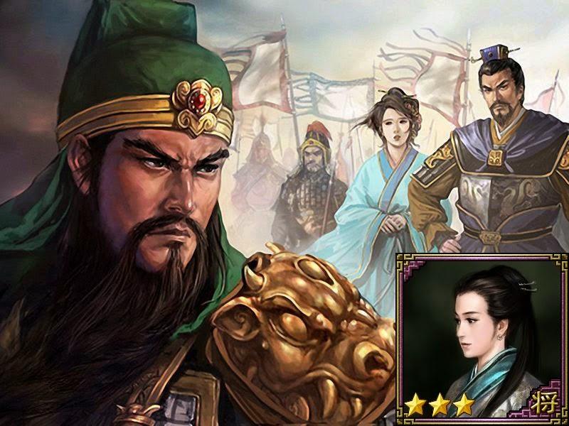 ตู้ซือ (Du Shi, 杜氏)