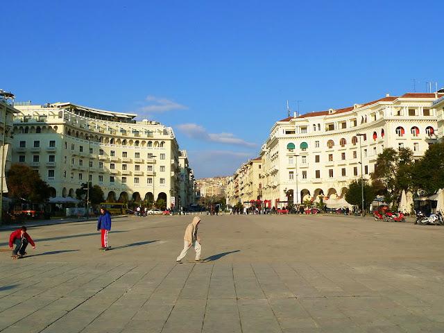Kαφετέριες Αριστοτέλους Πλατεία
