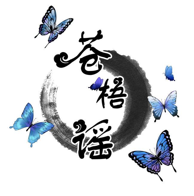 Quy Tự Dao – Chap 43