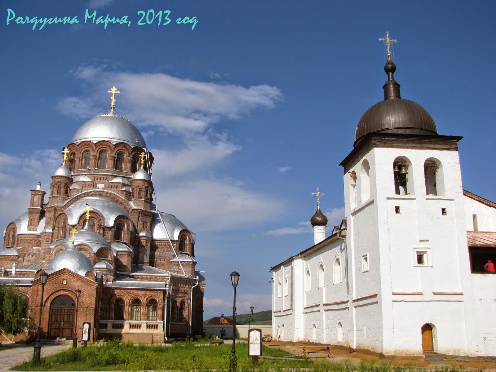 Свияжского Иоанно-Предтечинского Монастыря