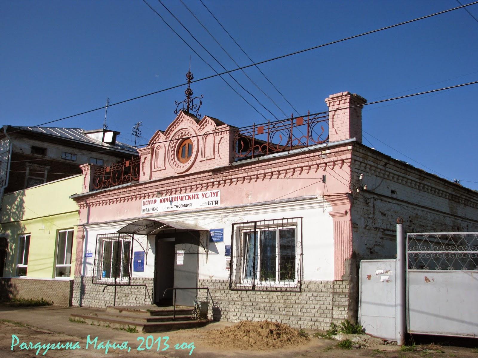 Лысково Нижегородская область БТИ