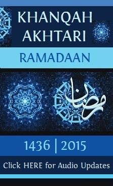 Ramadaan Audio Updates