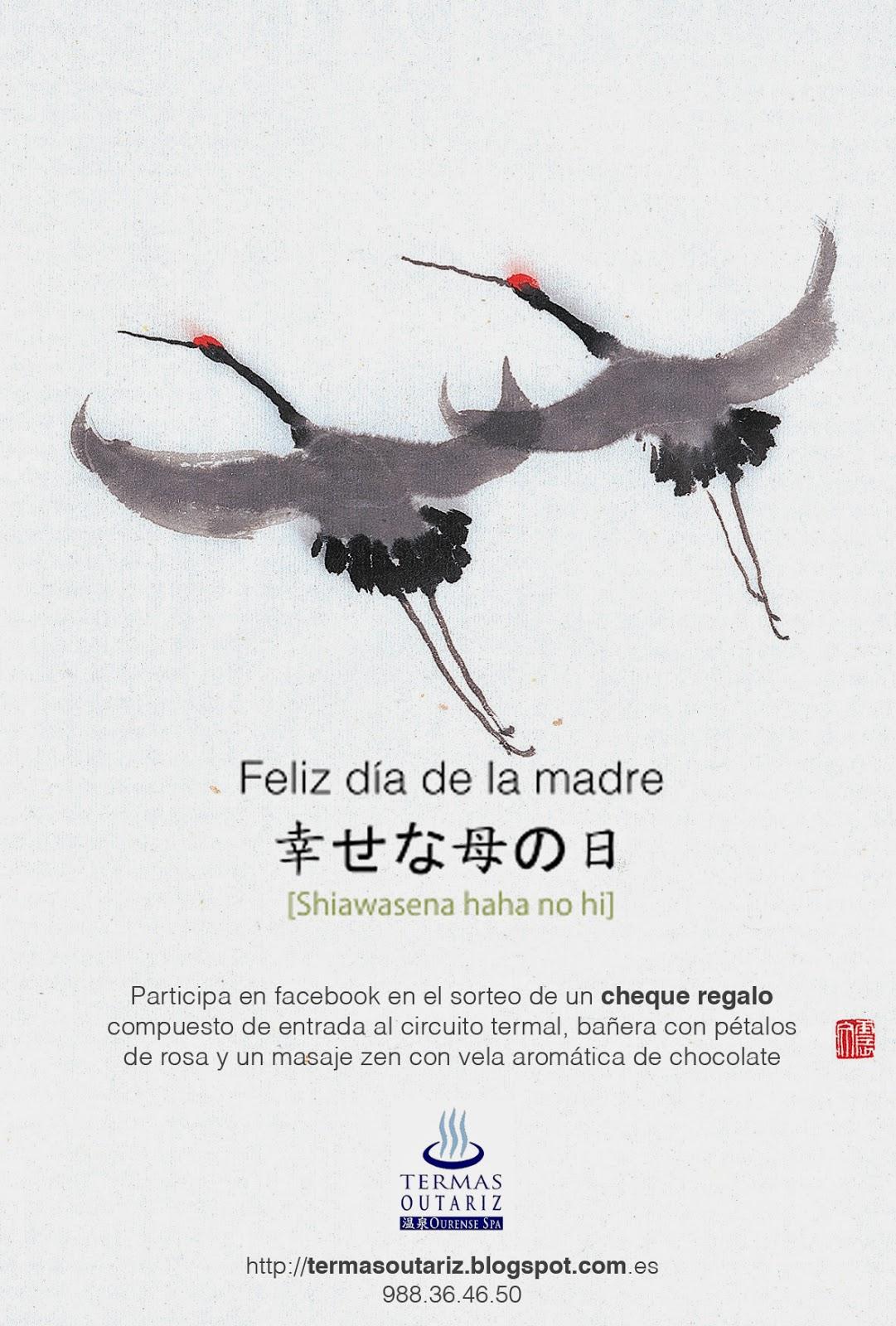 Sorteo Día de la Madre, Termas Outariz, Spa, Onsen, Ourense