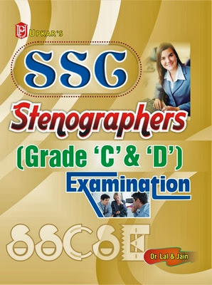 [Study Plan] SSC Stenographer Grade 'C' and Grade 'D' Exam