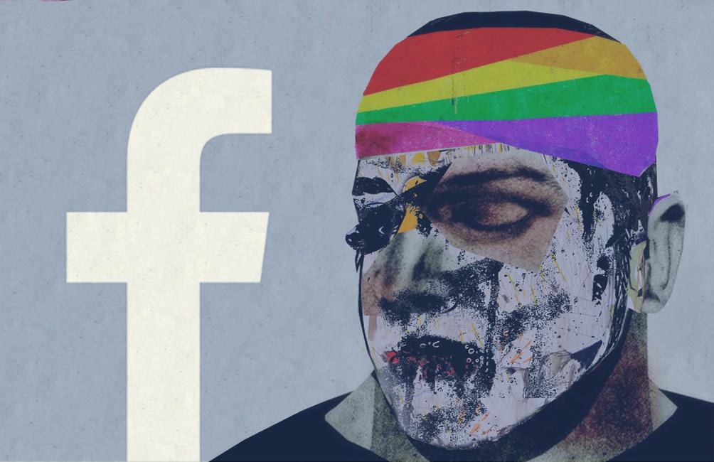 Bruto en Facebook